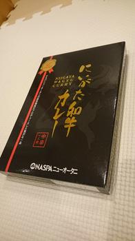 にいがた和牛カレー.jpg